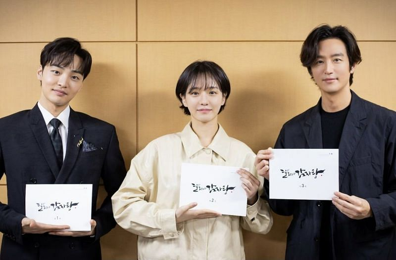Dali and The Cocky Prince Episode 1 Release Date, Plot, Cast, Eng Sub, Watch Online