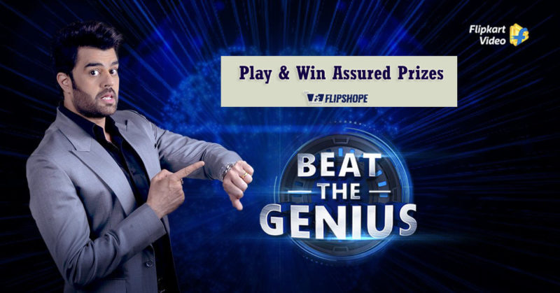 Know All The Details Of Flipkart Beat The Genius Quiz Answers