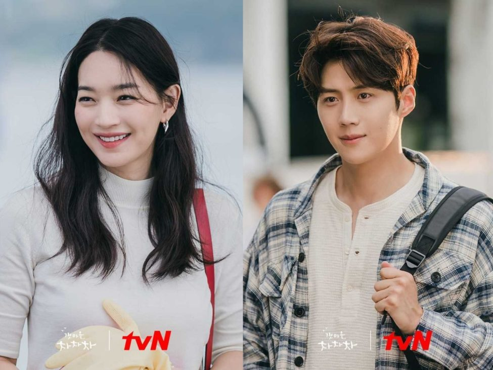 Hometown Cha-Cha-Cha Episode 8 Release Date, Cast, Eng Sub, Watch Online