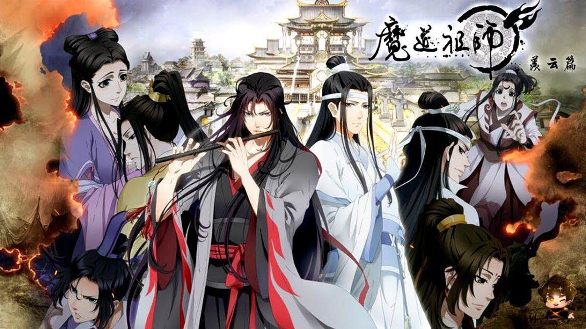 Mo Dao Zu Shi 3 Episode 7 Release Date, Recap, Spoilers, Watch Online