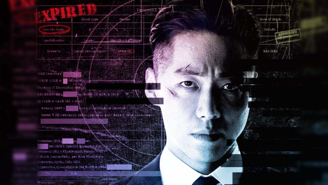 The Veil Episode 1 (2021) Release Date, Plot, Cast, Eng Sub, Netflix, Watch Online