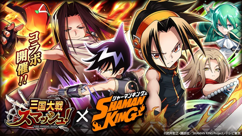 Shaman King Episode 22 (2021) Release Date, Time, Recap, And Spoilers