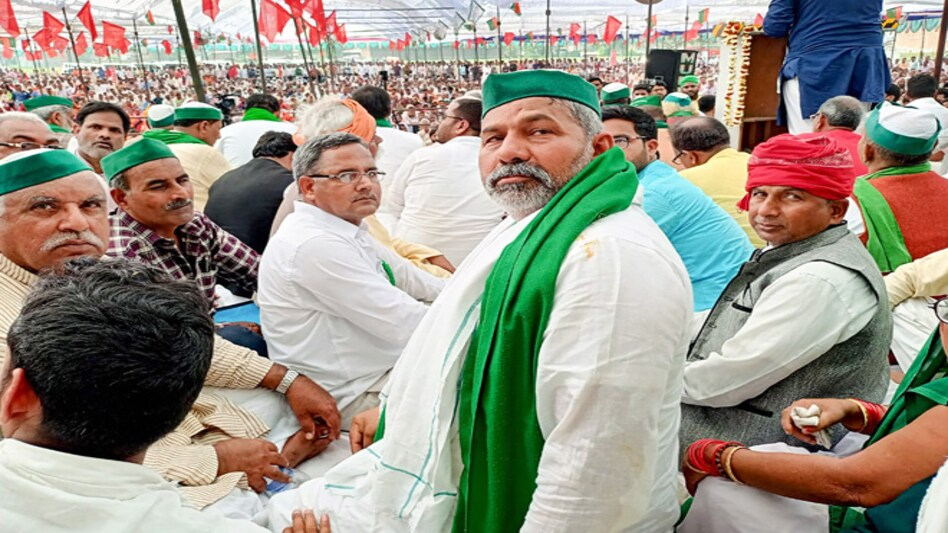 Farmer Unions Call For Bharat Bandh Against Farm Laws On 27 September