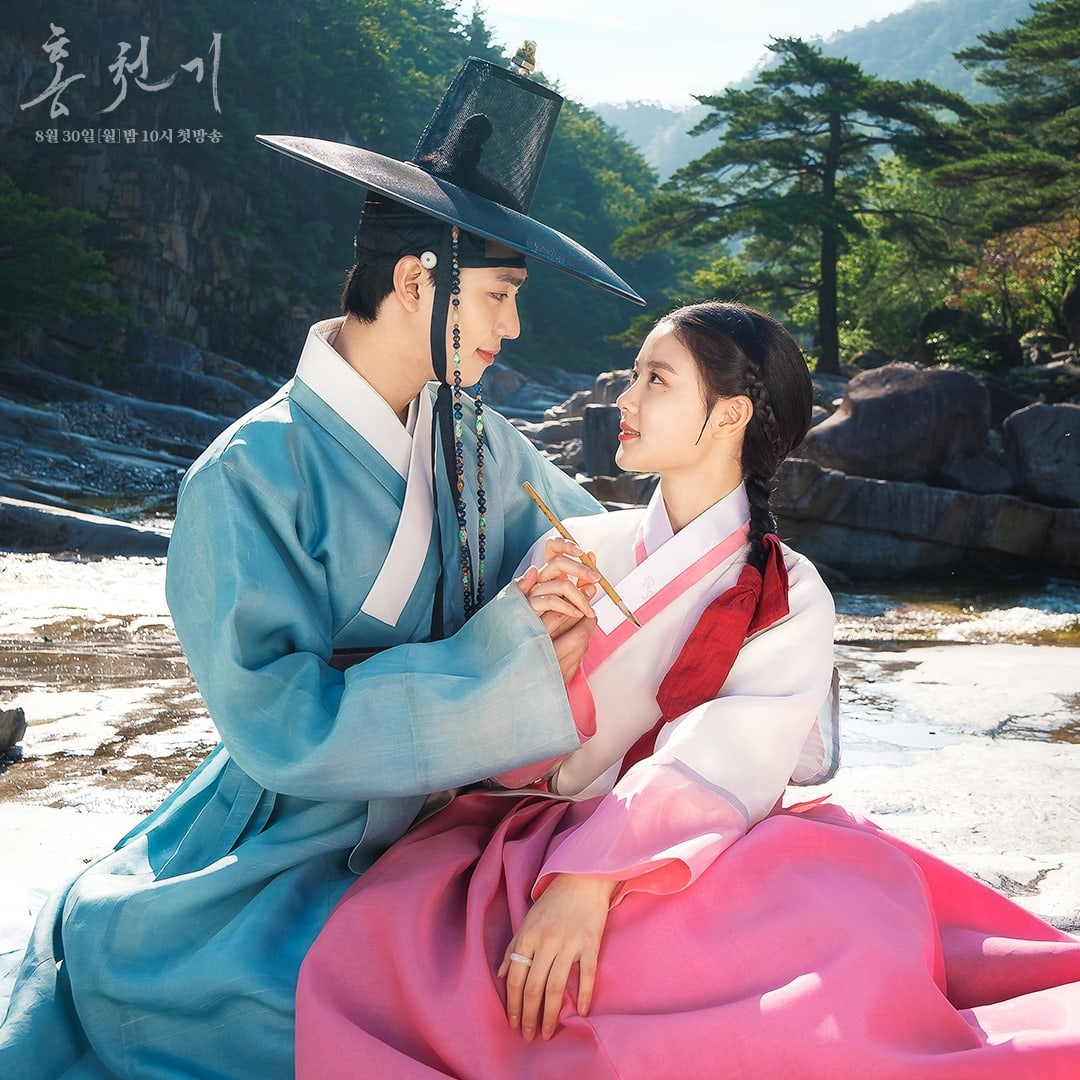 Lovers Of The Red Sky Episode 5 (2021) Release Date, Spoilers, Watch Online