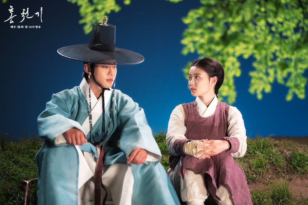 Lovers of the Red Sky Episode 7 Release Date, Preview, Watch Online, Eng Sub