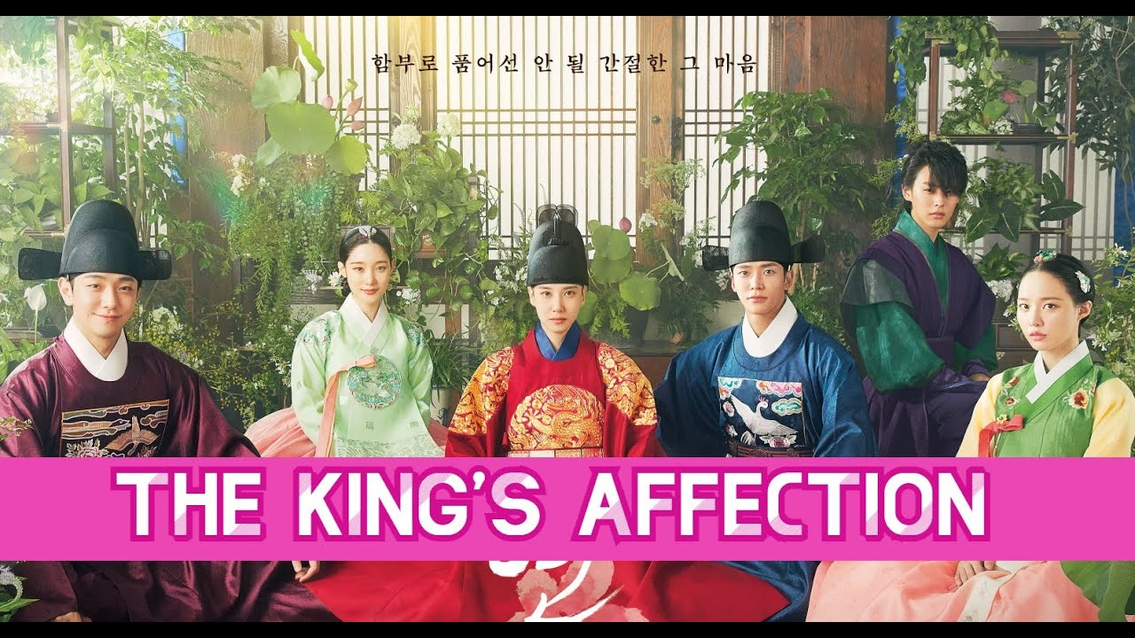 The King's Affection Teaser, Netflix's New K-Drama, Release Date, Eng Sub