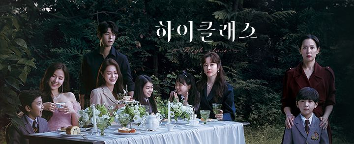 High Class Episode 7 (2021) Release Date, Spoilers, Eng Sub, Watch Online