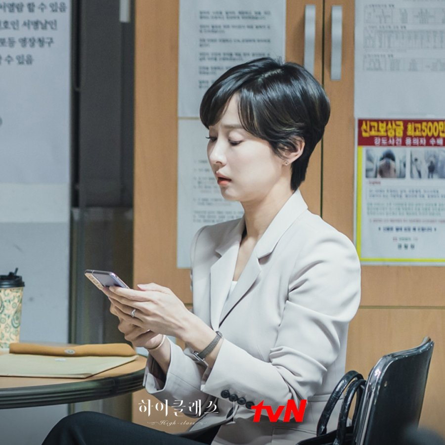 High Class Episode 5 (2021) Kdrama Release Date, Spoilers, Eng Sub, Watch Online