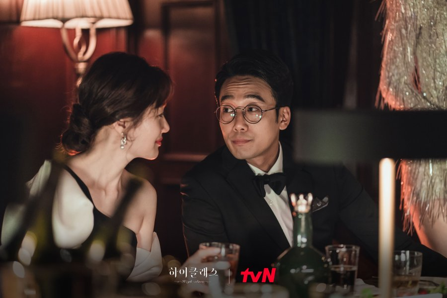 High Class Episode 5 (2021) Release Date, Spoilers, Eng Sub, Watch Online