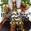 Tokyo Revengers Chapter 227 Release Date, Spoilers, & Read Online