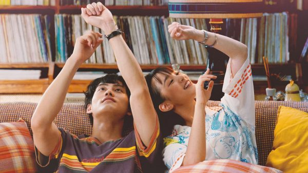 More Than Blue: The Series (2021) Preview, Air Date, Eng Sub, Watch Online