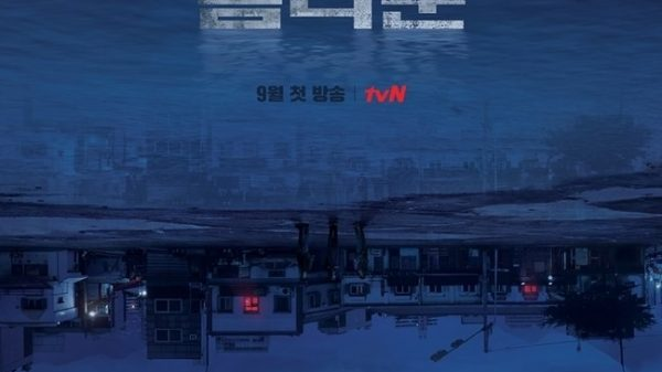Hometown Episode 8 Preview, Release Date, Recap, & Spoilers