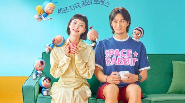 Yumi's Cells Episode 10 Release Date, Recap, Spoilers, Watch Online