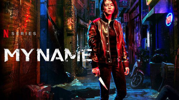 My Name Netflix Review And Ending Explained