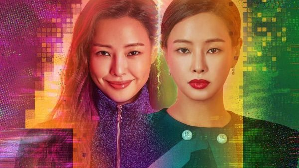 One The Women Episode 12 Release Date, Eng Sub, Recap, Spoilers