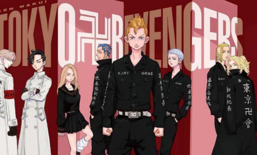 Tokyo Revengers Chapter 226 Release Date, Spoilers, Read Online