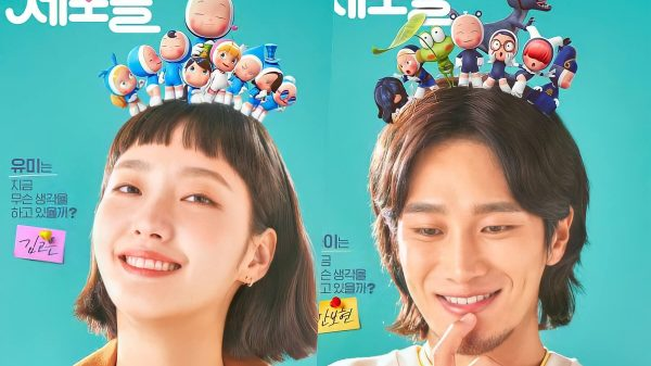 Yumi's Cell Episode 12 Release Date, Eng Sub, Recap, Spoilers