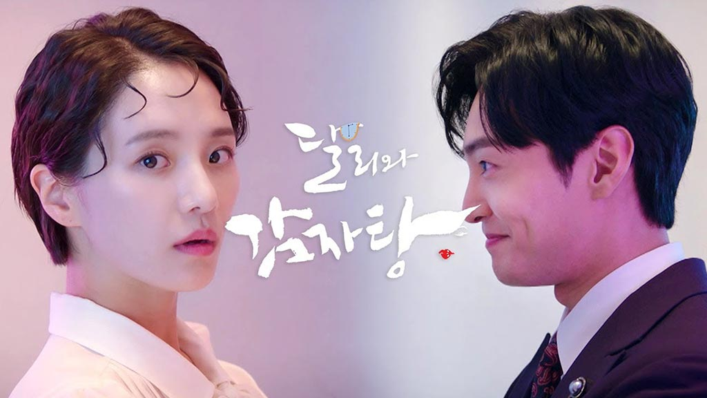 Dali And Cocky Prince Episode 8 Preview, Release Date, Recap, Spoilers