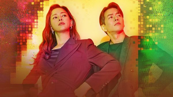 One The Woman Episode 9 Preview, Release Date, Spoilers & Recap