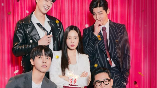 Peng Episode 6: Release Date, Spoilers &Preview