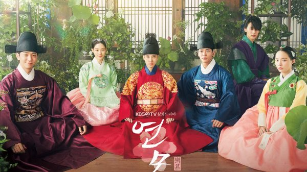 The Kings Affection Episode 3 Release Date, Spoilers, Recap & Preview